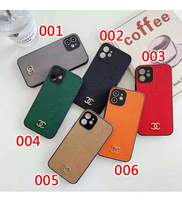 シャネル ブランド iphone 12/12 pro/12 pro maxケース 男女兼用人気 iphone11/11pro maxケース 個性 潮流iphone x/xr/xs/xs maxケース簡約風