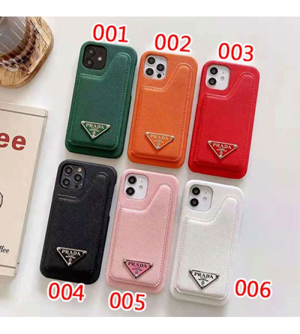プラダ ブランド個性潮 Iphone 12 Mini/12 Pro/12 Max/12 Pro Maxケース ファッションシンプルIphone X/Xr/Xs/Xs Maxケース ジャケットジャケット型 2020 Iphone12ケース 高級 人気アイフォン12カバー レディース バッグ型