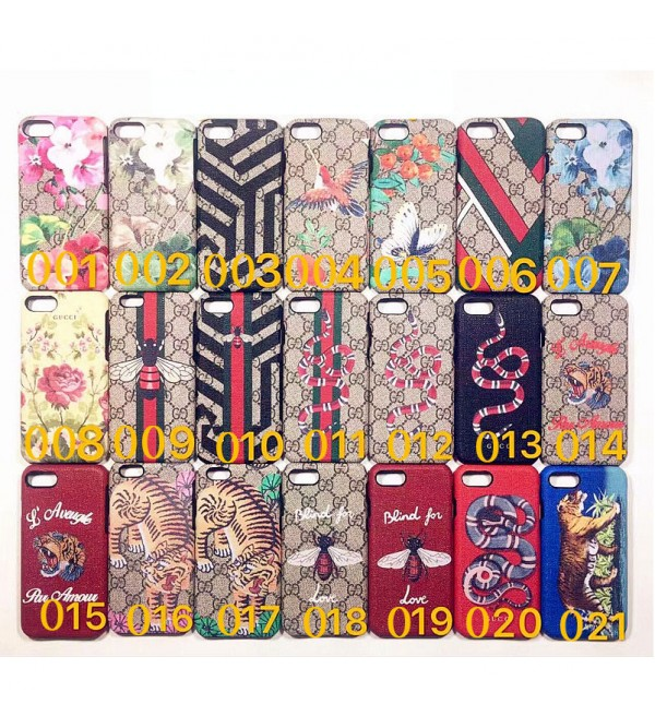 gucci iPhone xr/xs max/xsケース グッチ iphone x/8/7スマホケース ブランド Iphone6/6s Plus Iphone6/6sカバー ジャケット カラフル