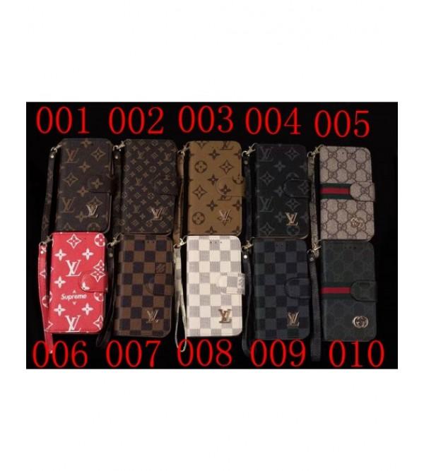 iphone 12ケースブランド ルイヴィトン iphone 11/11pro maxケースgalaxys20/s20+/ S10+/S10ケース 手帳型 gucci galaxy S9+/S9ケース supreme galaxy S8+/S8ケース ルイウィトン iPhone xrケース iphone xs/xs max/se2 galaxy S7/S6 edge galaxy note8カバー 手帳型