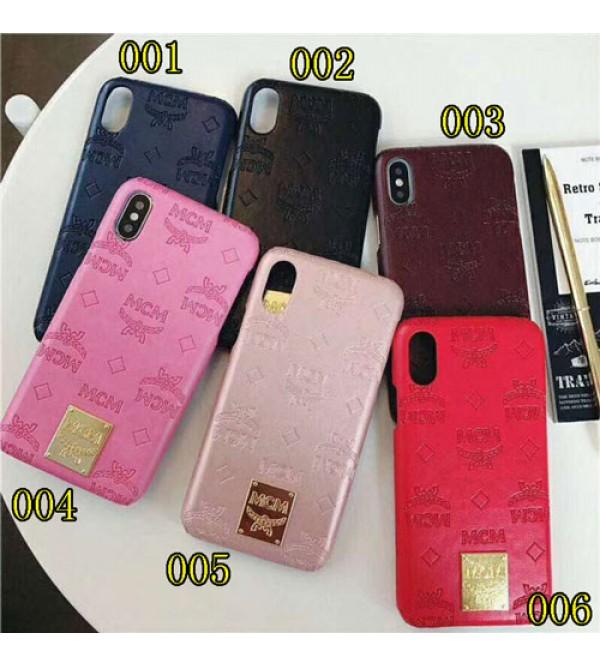 MCM iPhoneXケース エムシーエム Iphone8/7 Iphone8plus/7plusスマホケース ブランドIphone6/6s Plus Iphone6/6sカバー ジャケット 合金マック付き