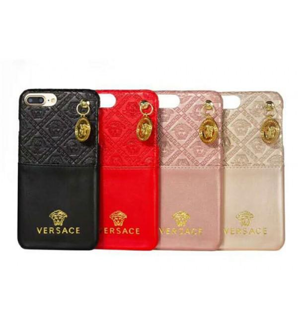ブランドversace iPhone xr/xs max/xsケース ヴェルサーチ iphone x/8/7/se2スマホケース ジャケット Iphone6/6sカバー ペンダント付き カード入れ