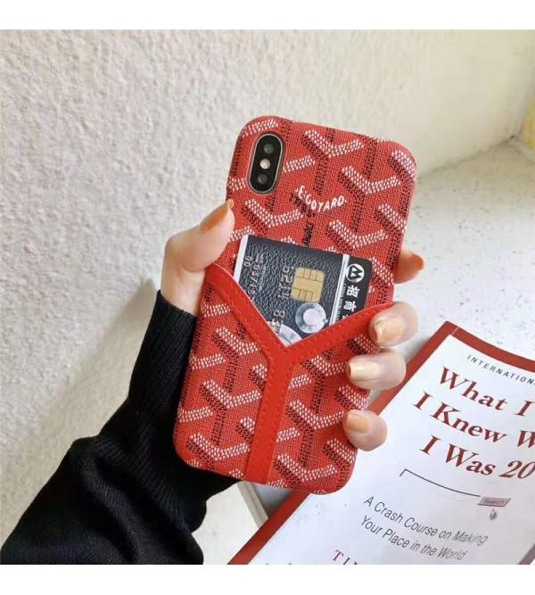 iphone12ケース Goyard ゴヤール iphone xrケース ブランド iphone xs maxカバー カード入れ 人気 iphone xs/x/se2/8Plusケース オシャレ 芸能人愛用 激安販売
