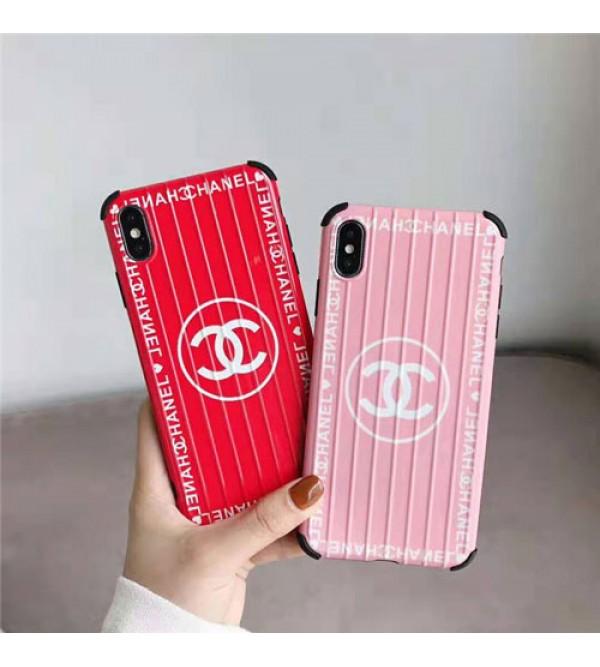 iphone 12 ケースシャネル iphone xr/xs maxケースブランド小香風アイフォン x/10sケース chanel iphone se2/8/7 plusケース トランクデザインファッションオシャレレディース向け