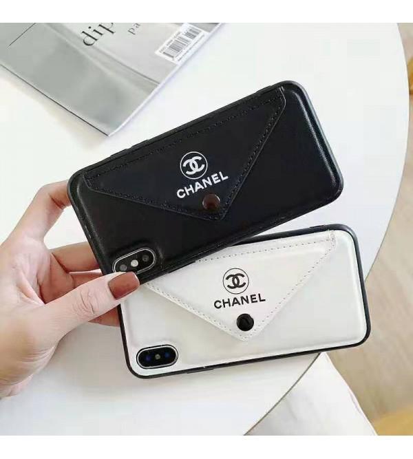 iphone 12ケースシャネル iphone XI/11/11pro Max/se2ケースグッチ ブランド iphone xr/xs maxケース お洒落封筒デザイン アイフォン x/8/7 plusケースファッション可愛い ストラップ付き
