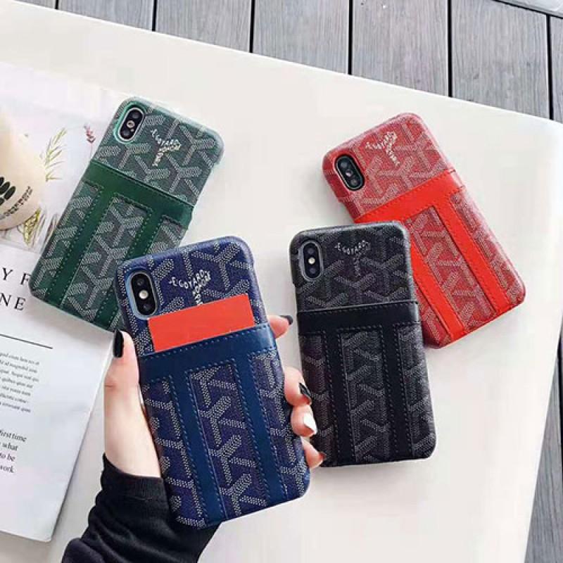 iphone 12ケースGoyard ゴヤール iphone XI/11 pro/se2ケース ブランド iphone xr/xs maxカバー 個性 人気 アイフォン x/8/7 plusケース ファッションカードポケット付き高品質