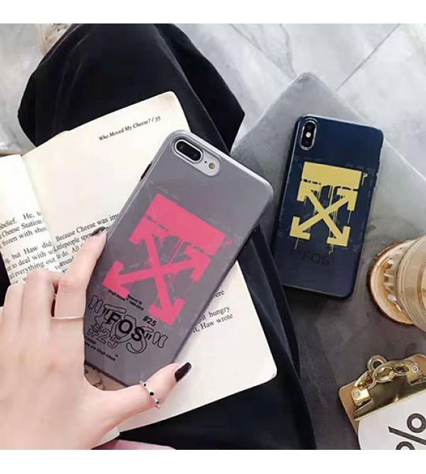 off-white iphone xr/xs maxケース オーフホワイト iphone XI/11 pro maxケース 潮流個性 アイフォン x/8/7 plusケース ファッション男女兼用