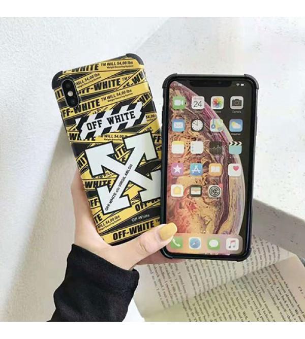 オーフホワイト iphone 11/11pro/11pro max/se2ケース個性潮流 iphone xr/xs maxケース ブランド 矢印 ロゴ iphone x/8/7 plusケース ファッション芸能人愛用