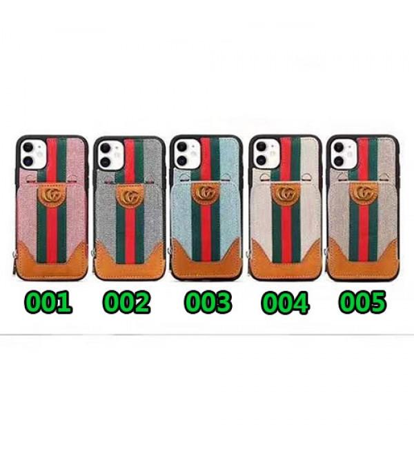 ブランドグッチiphone11/11pro/11pro max/se2ケースオシャレiphone x/xs/xr/xs maxケースポケット付きiphone7/8/plusケースお釣り入れ 個性潮流 男女兼用