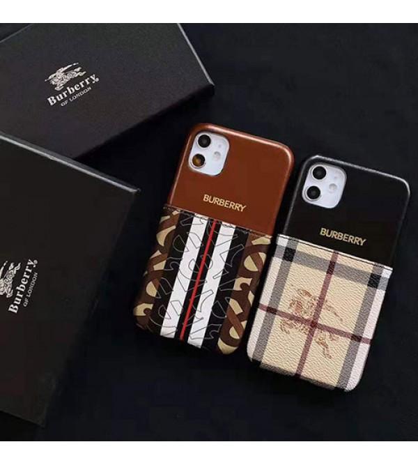 バーバリー iphone11/11pro max/se2ケースブランド iphone xr/xs maxケースカードポケット付き iphone x/8/7 plusケースイギリス風 ファッション大人気 お洒落 男女兼用