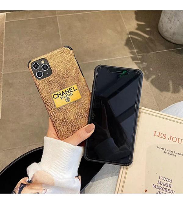 iphone 12 ケースシャネル iphone11/11pro max/se2ケースルイヴィトン iphone xr/xs maxケースブランド iphone x/8/7 plusケース復古風 お洒落 大人気新品