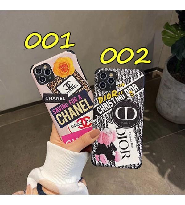 シャネル iphone11/11pro max/se2ケースディオール iphone xr/xs maxケース 女性向けiphone x/8/7ケース個性ファッションお洒落ジャケット型