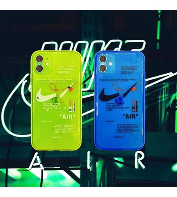 Nike/ナイキブランドiphone 11/x/8/7 plus /se2スマホケース  かわいいファッション セレブ愛用 iphone11/11pro maxケース 激安ブランド LINEで簡単にご注文可レディース アイフォン