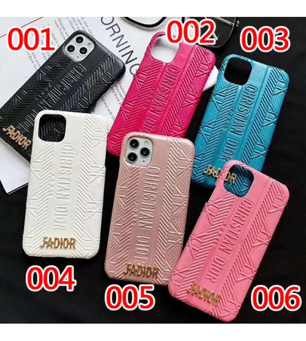 iphone 12 ケースDior ディオールブランド iphone11/11pro maxケース かわいい男女兼用人気ブランド iphone 7/8 plius/se2ケースブランドiphone x/xr/xs/xs maxケース大人気