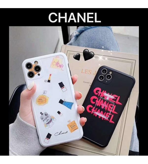 Chanel/シャネル女性向け iphone xr/xs maxケースビジネス ストラップ付きレディース アイフォンiphone 7/8 plus/se2ケース おまけつきモノグラム iphone11/11pro maxケース ブランド