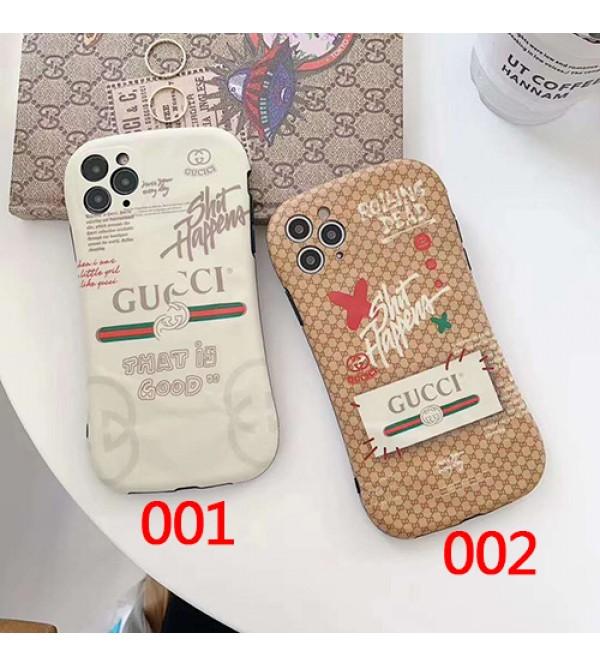 GUCCI/グッチアイフォンiphonex/8/7 plus/se2ケース ファッション経典 メンズiphone x/xr/xs/xs maxケースブランドモノグラム iphone11/11pro maxケース ブランド
