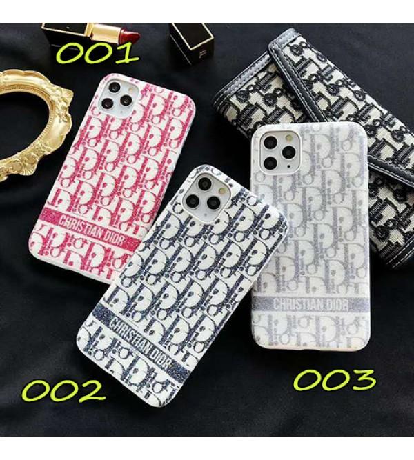 Dior ディオール女性向け 2020 iphone12ケースアイフォンiphonex/8/7 plus/se2ケース ファッション経典 メンズiphone 11/x/8/7スマホケース ブランド LINEで簡単にご注文可ジャケット型 iphone xr/xs maxケース高級 人気
