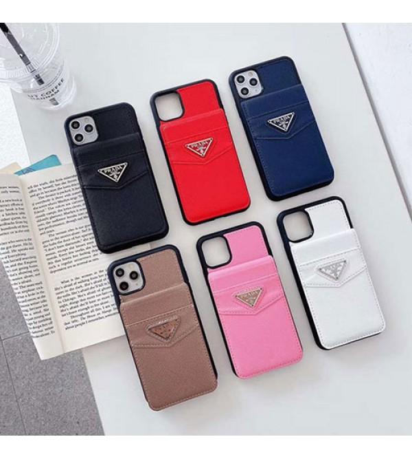 Pradaプラダiphone 8/7/se2スマホケース ブランド LINEで簡単にご注文可ins風iphone 12ケースケース かわいいレディース アイフォンiphone xs/xr/8 plusケース おまけつきモノグラム iphone11/11pro maxケース ブランド