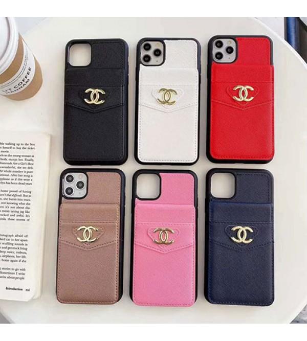 Chanel/シャネルブランド iphone12/12 pro maxケース かわいいシンプル iphone11/11pro maxケース ジャケットレディース アイフォンiphone xs/11/8 plusケース おまけつきiphone xr/xs max/11proケースブランド