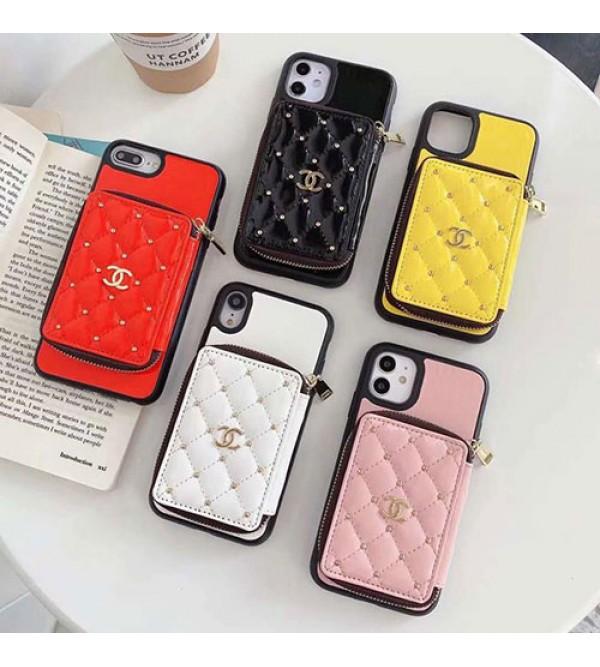 Chanel/シャネル ペアお揃い アイフォン12 pro maxケース iphone xs/x/8/7/se2ケースiphone 11/x/8/7スマホケース ブランド LINEで簡単にご注文可レディース アイフォンiphone xs/11/8 plusケース おまけつきアイフォン12カバー レディース バッグ型 ブランド