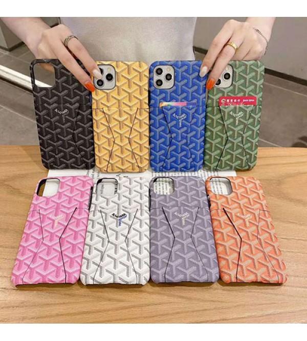 Goyard/ゴヤールブランド iphone12/12pro maxケース かわいいiphone 11/7/8/se2ケース ビジネス ストラップ付きメンズ iphone11/11pro maxケース 安いアイフォン12カバー レディース バッグ型 ブランド