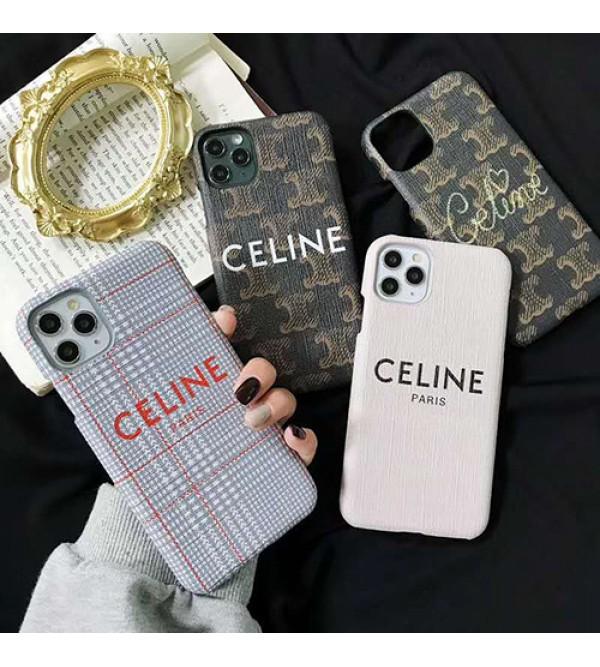 ブランド iphone11/11pro maxケース かわいいアイフォンiphonex/8/7 plus/se2ケース ファッション経典 メンズiphone xr/xs max/11proケースブランド