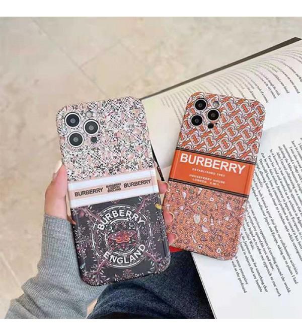 Burberry/バーバリー iphone13/12s/12pro/12pro maxケース ブランド 熊柄 個性 ジャケット型 ブランド モノグラム ストランプ柄 人気 高級 iphone 11 pro/11 pro maxケース 大人気 アイフォン12/11/x/xs/xr/8/7 plusケース メンズ レディース