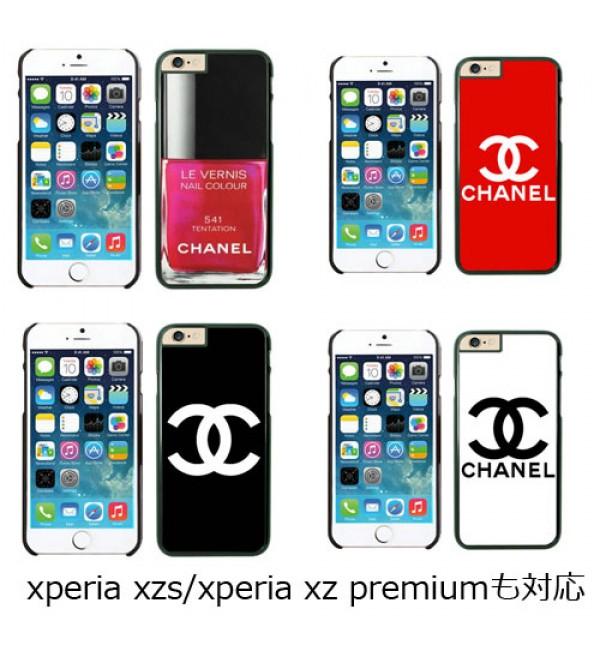 iphone 12 ケースシャネル iphone xr/xs max/11 proケース Xperia xz premium SO-04Jケース シャネル galaxy s20/s10/s10 plusブランドカバー CHANEL エクスぺリア XZs so-03j/sov35ケース シャネル アイフォンxs/xs max xperia xz/x compact