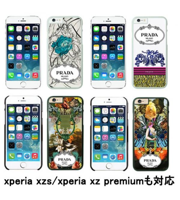 プラダ iphone xs/xs max/11 proケース Xperia X compact SO-02Jカバー PRADA Xperia XZ SO-01J/SOV34/503SOケース プラダ アイフォン7プラス iPhone xr/8/6s plusカバー