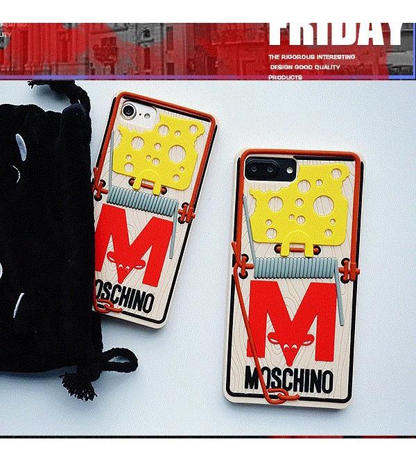 ブランド モスキーノ iphone7 plusケース シリコン製 アイフォン8/7カバー MOSCHINO 可愛い iphone6/6s plusケース 個性 薄型 若者向け 送料無料