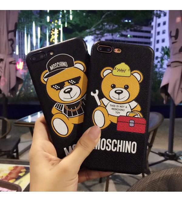 ブランドmoschino iphoneXスマホケースiphone7plus iphone8plusジャケットiphone7 iphone8 iphone6/6s携帯カバー男女兼用カップル適用