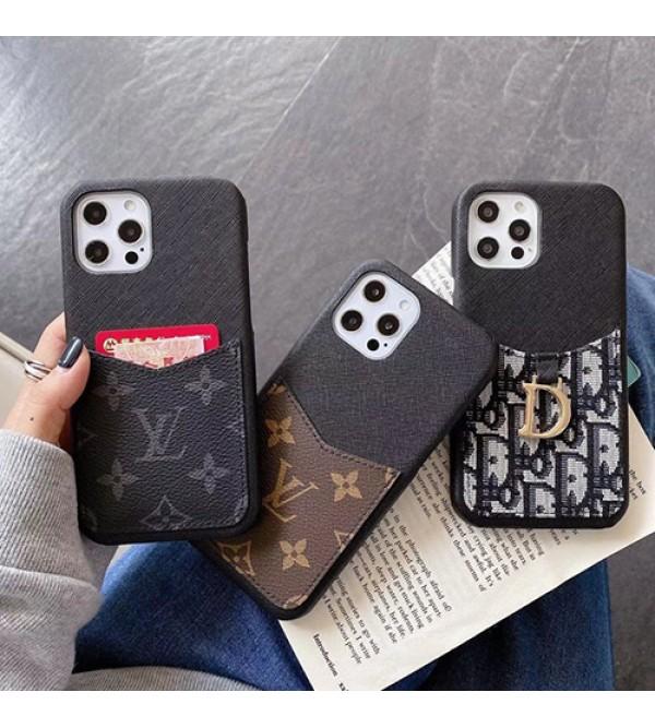 lv/ルイ·ヴィトン iphone13 mini/13 pro/13 pro maxケース カード入れ ディオール/Dior iphone12/12pro maxケース  安い アイフォン13/12/11/x/8/7 plusケース ブランド iPhone 13/12/11/xs/x/8/7/se2ケース 人気 メンズ レディーズ
