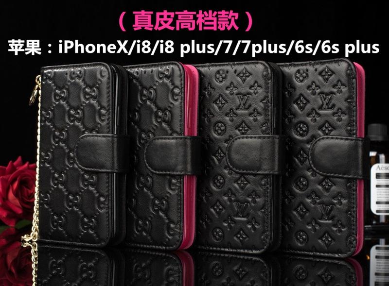 ルイヴィトンchanel iphone xrケース ブランド