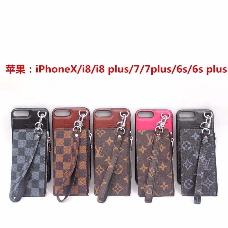iphone xrケース ブランド lv