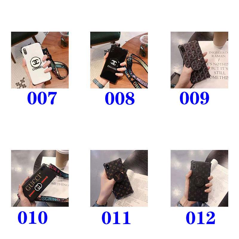 iphone xi/11 maxケースシャネル ysl