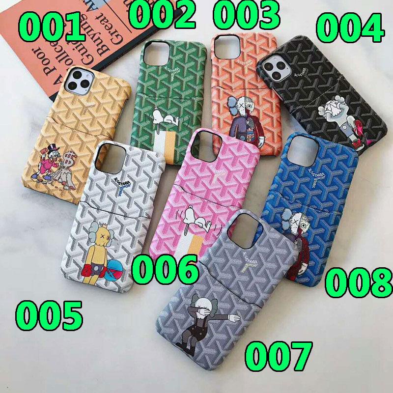 iphone11/11pro maxケース ゴヤール