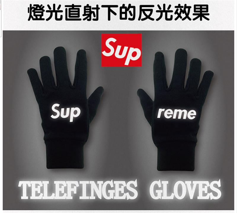 シュプリーム手袋