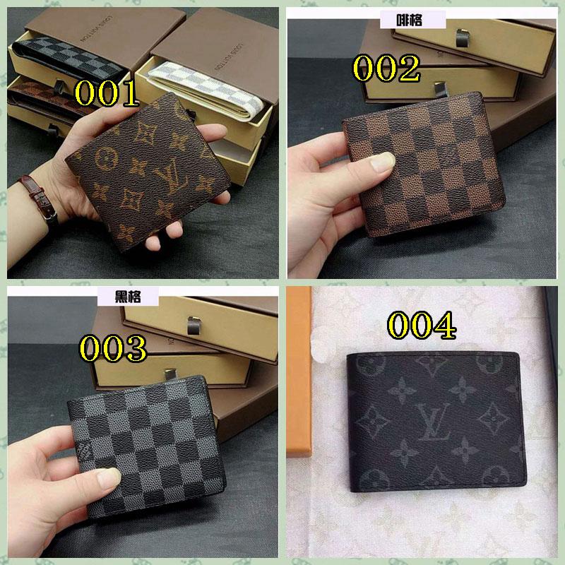 ルイヴィドン 財布