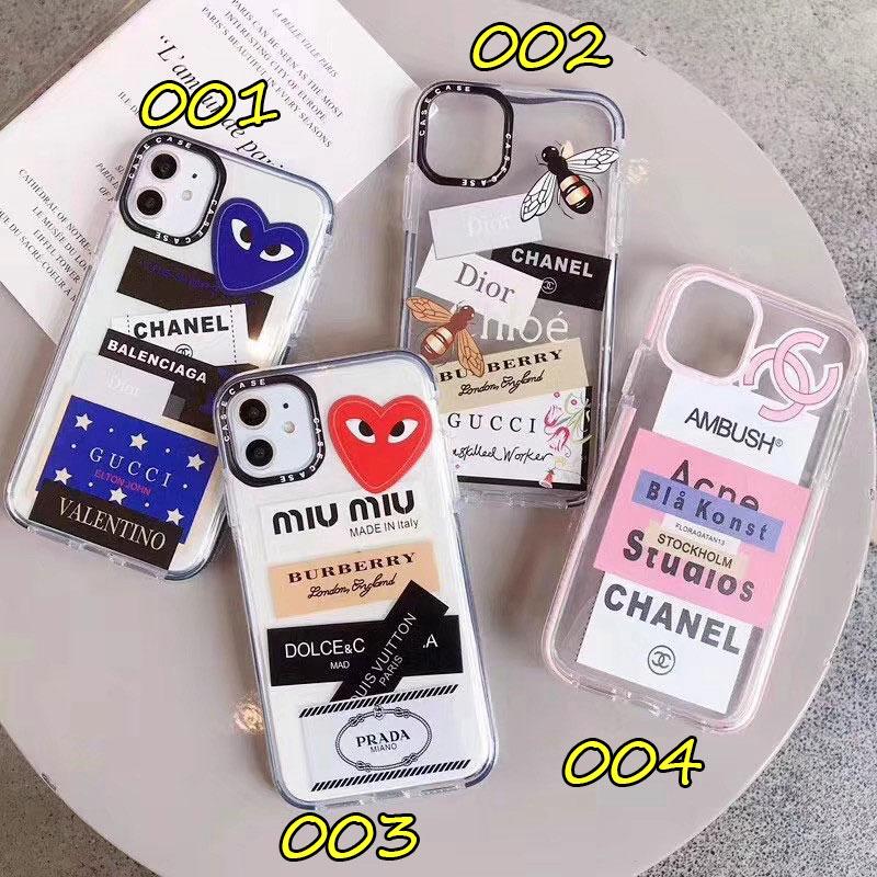 iphone11/11pro maxケースシャネルグッチ