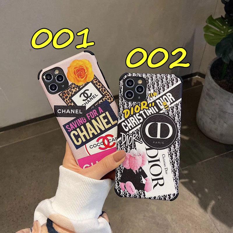iphone11/11pro maxケースディオール シャネル