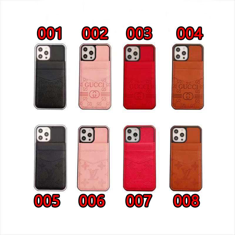グッチ ブランド GUCCI iphone 13 mini/13 pro/13 pro maxケース スタンド機能  カード入れ レザー