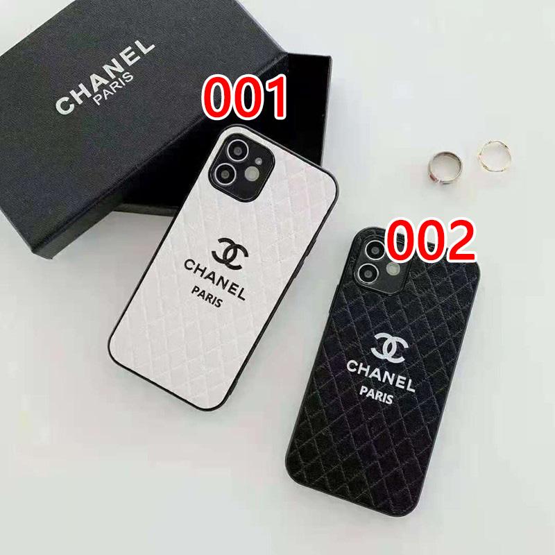 シャネル ブランド iphone 13/12s/13 pro max miniケース  贅沢 レザー風 CHANEL ジャケット型 黒白色