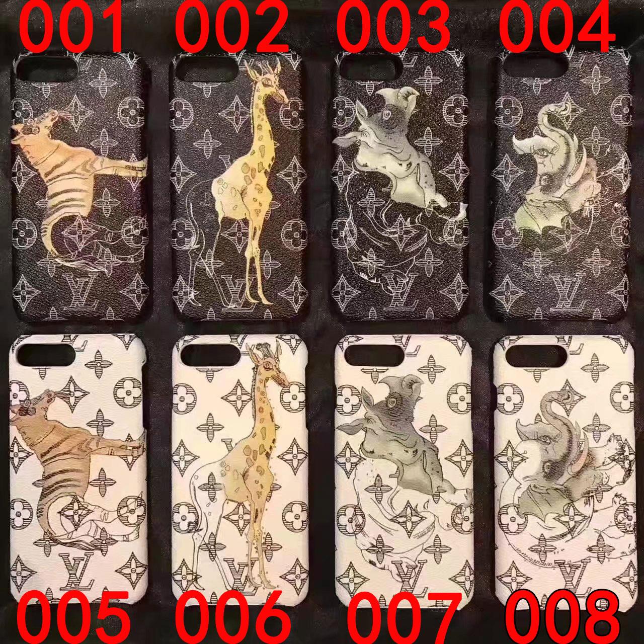 ブランド ヴィトン iPhone8/8 plusカバー