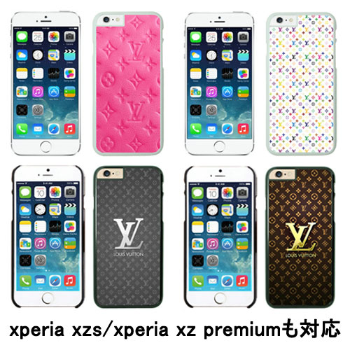 Iphone カバー おすすめ - chanel iPhone7 カバー 財布