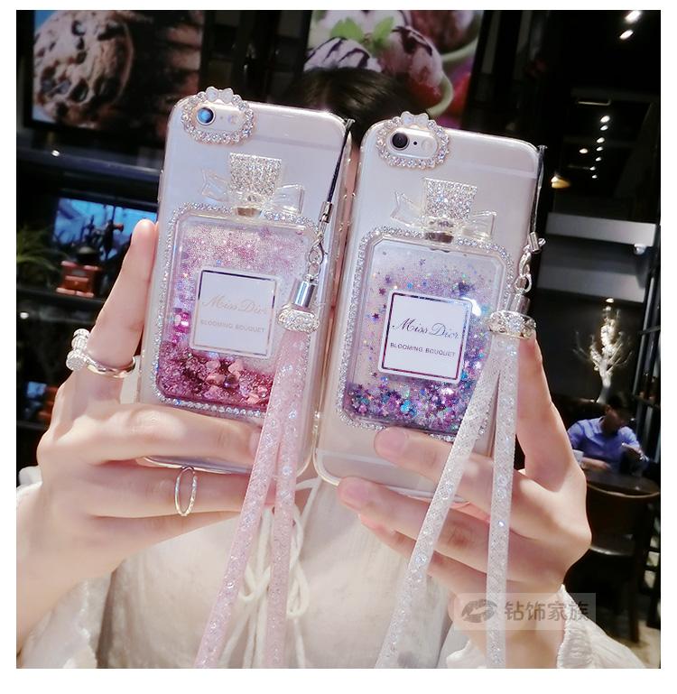 Dior アイフォン7ケース 香水瓶