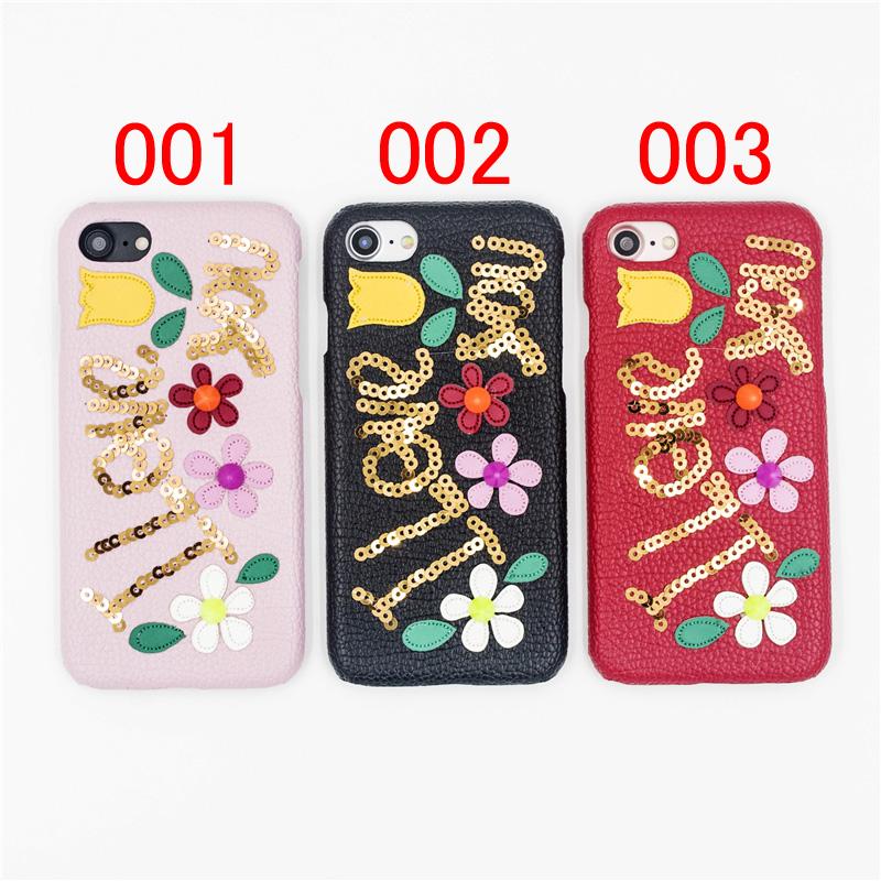可愛い iPhone7 plusカバー D&G