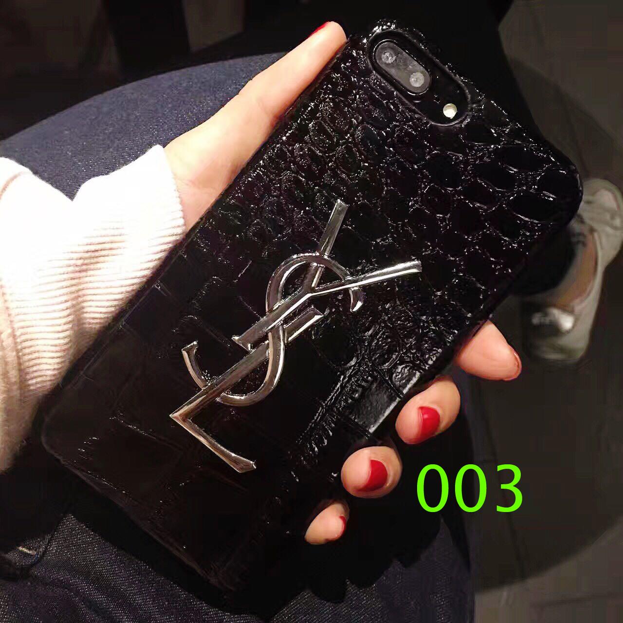 ブランド iphone8ケース ysl