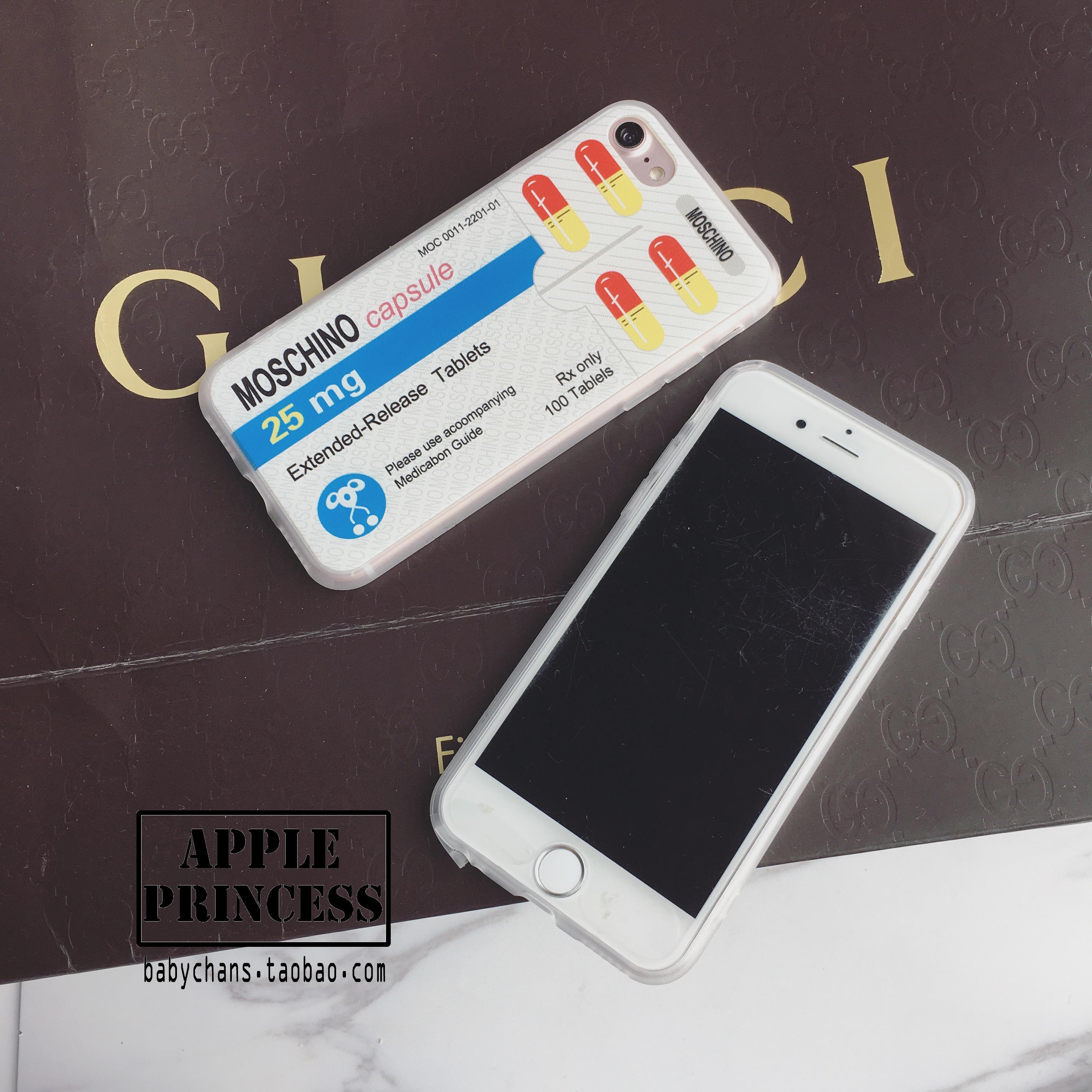 個性 iphone7 plusケース fendi