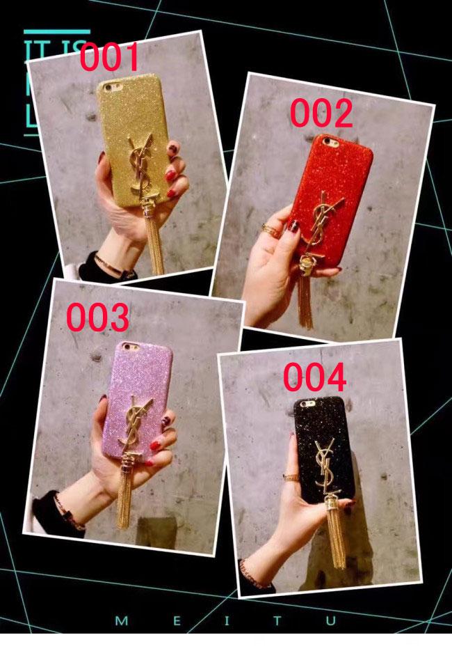 アイフォン8ケース ysl