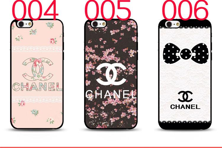 グッチ iPhone7/7 plusケース ブランド